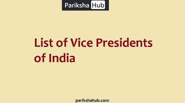 Vice Presidents of India List