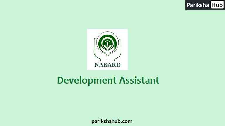 Nabard Development Assistant and Development Assistant hindi