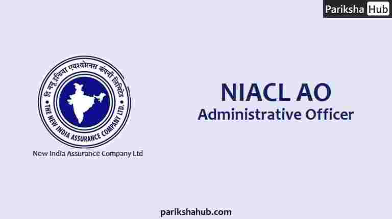 NIACL AO Recrutiment - New India Assurance Administrative Officer