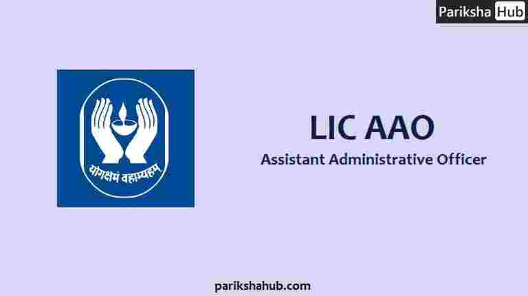 LIC AAO Recruitment - Assistant Administrative Officer